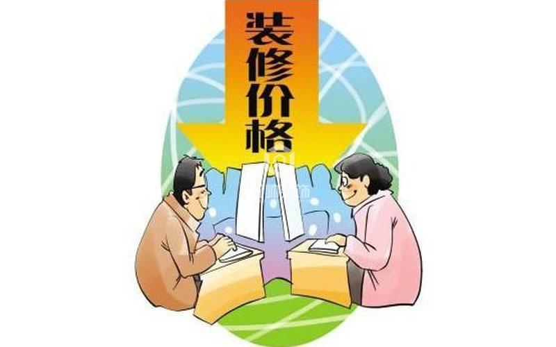 上海全包装修多少钱一平方