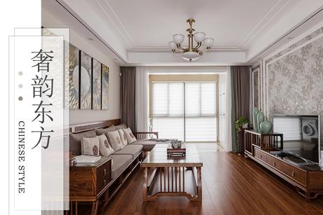 城开珑庭127㎡中式三室两厅