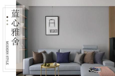 奉贤银河丽湾100㎡现代简约3室2厅