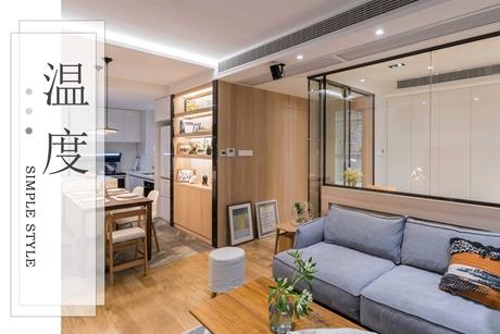 杨浦和平花苑89㎡现代简约2房2厅1卫