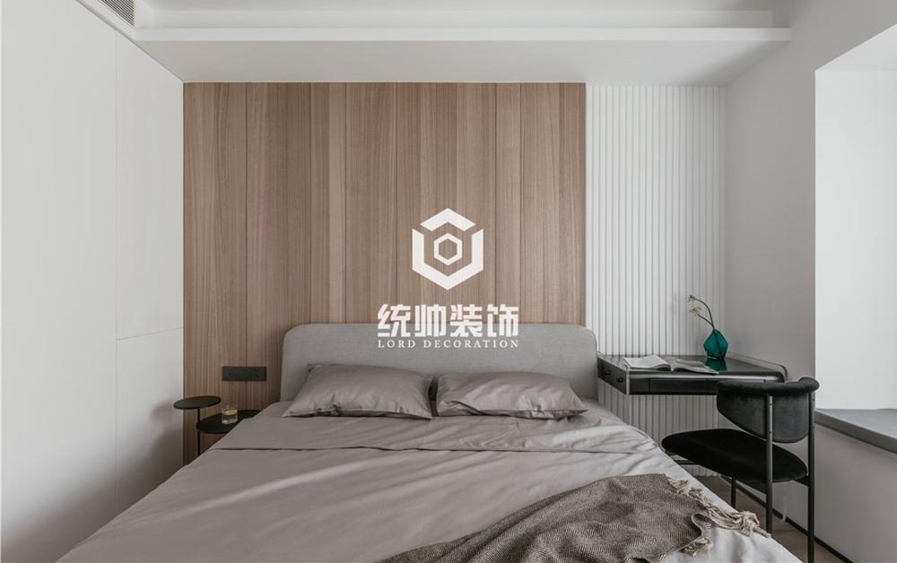 徐汇阳光名苑102㎡现代简约2室2厅