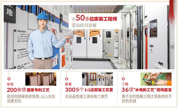 2021年3月上海家装博览会排期表