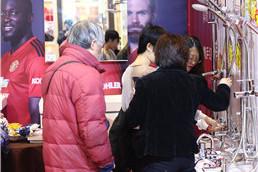 上海有几个家博会 上海家博会索票哪天