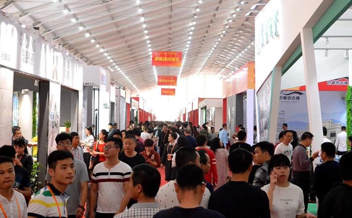 上海浦东家装博览会值得去吗