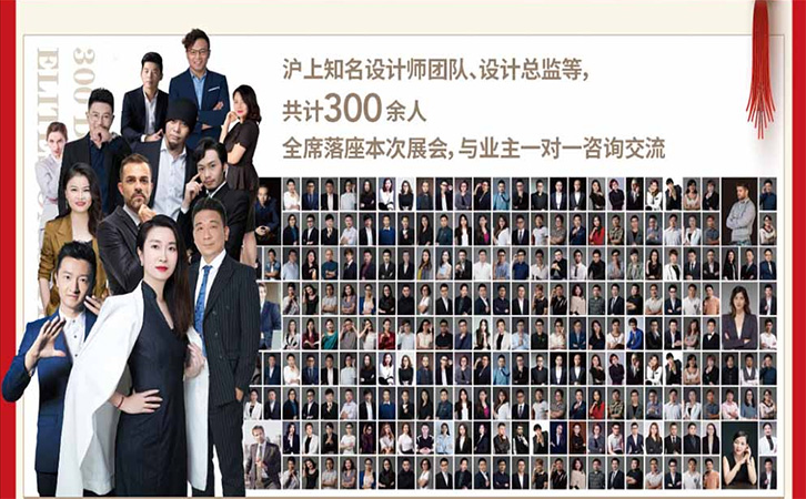 2021年五一上海家博会具体时间,特色亮点抢先看