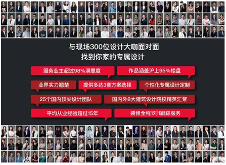 2021上海家装博览会浦东20000平实体展馆寻找家庭灵感