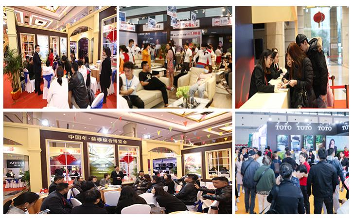上海近期综合装修博览会门票