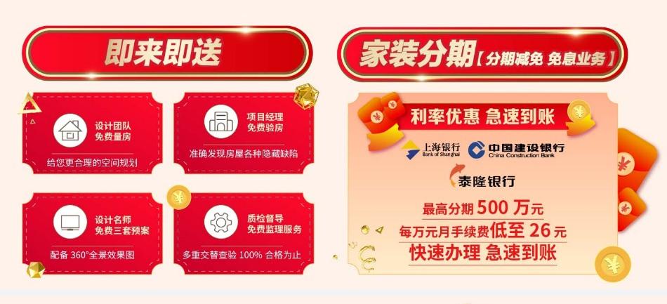 上海近期家装展会值得去吗