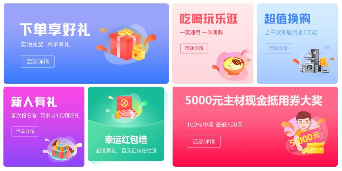 上海装修家博会有哪些亮点值得去吗