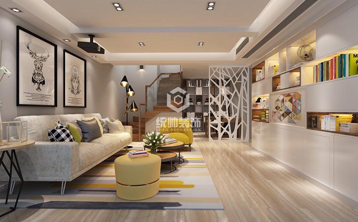 上海装修房屋可以用公积金贷款吗