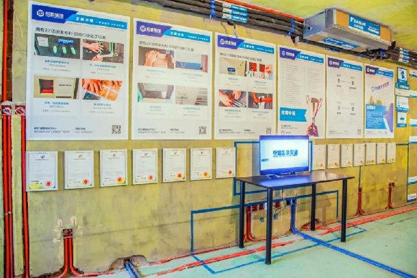 如何验收水电 水电验收规范与标准