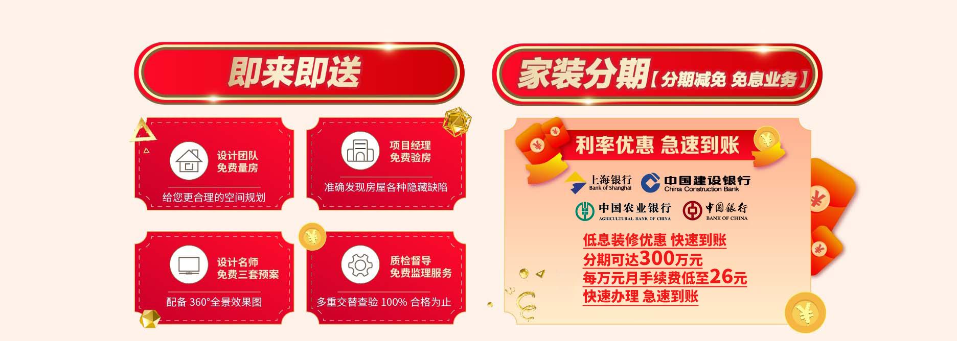 上海装修博览会2021优惠1