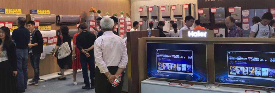 上海家博会现场示图11